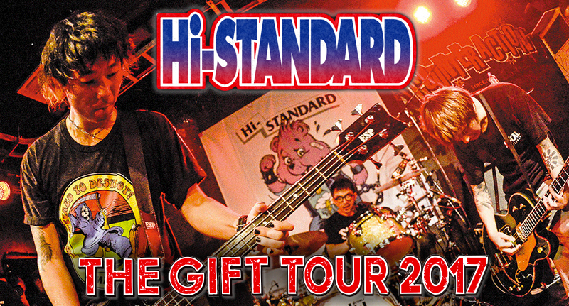 Hi standard 18the gift hi standard 18the gift negle Image collections