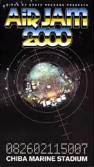 AIR JAM 2000